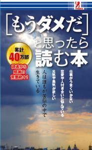 スクリーンショット(2015-06-30 10.09.17)